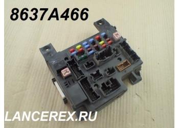 8637A466 блок предохранителей Лансер 10