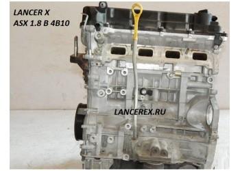 Двигатель Лансер 10 1.8л 4B10