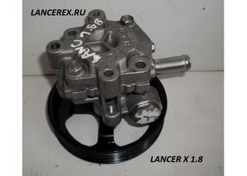 Гидроусилитель руля Лансер 10