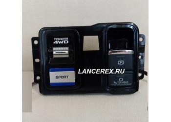 Блок кнопок 4WD, Sport, Auto Hold Outlander 3
