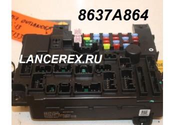 8637A864 блок предохранителей Mitsubishi ETACS