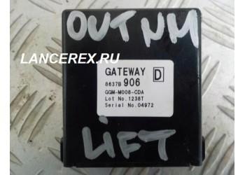 8637B906 Gateway Mitsubishi Outlander 3
