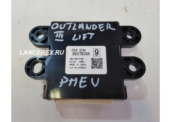 8637B386 ECU Outlander 3 PHEV