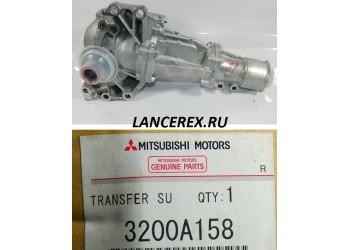 Раздатка Outlander GF XL 3200A158